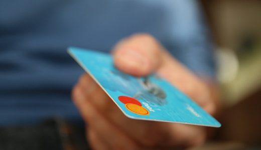 買い物にJALカードを使用して、効率的にJALマイルを貯める方法
