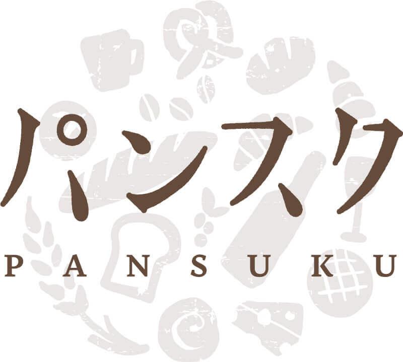 パンスクのロゴ